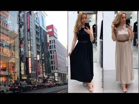 Tokyo Shopping Vlog *Бренды*Скидки &  Новые коллекции ,  Косметика, Примерка одежды *