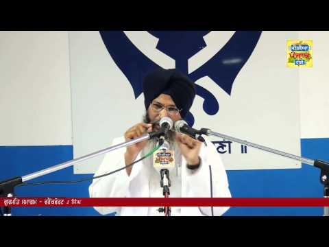 Gurmat Samagam Frankfurt (Media Punjab TV)