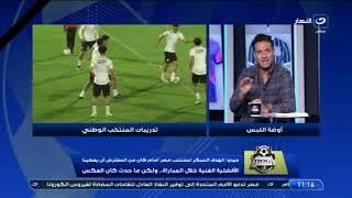أوضة اللبس | تمرد محمد النني على حسام البدري ومنتخب مصر؟! ميدو: هذا ما فعله النني بين الشوطين