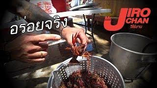 ep-220-สายซิ่งชาวไทยเปิดร้านขายกุ้งเครฟิชใน-usa