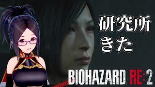 【バイオRE:2】地下研究所潜入!ヤバイの出てきますか?Resident Evil RE:2【kson】