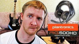 мНЕНИЕ В СРАВНЕНИИ - НАУШНИКИ PLANTRONICS RIG 500HD. ОБЗОР НА ДИВАНЕ