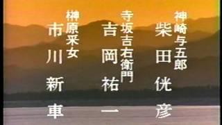 大忠臣蔵【松本幸四郎】