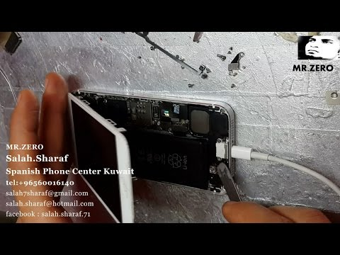 how to repair an iphone that wont turn on
