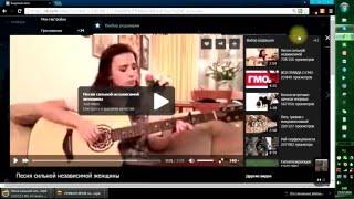 Установка программы для скачки видео, музыки, фото из социальных сетей(Установка программы для скачки видео, музыки, фото из социальных сетей http://ru.savefrom.net/ ссылка для установки..., 2016-02-25T00:41:42.000Z)