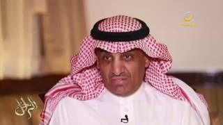 نجل أحمد الناصر الشايع يتحدث عن احترام والده للآداب وتمسكه بأخلاقيات شعر الفروسية