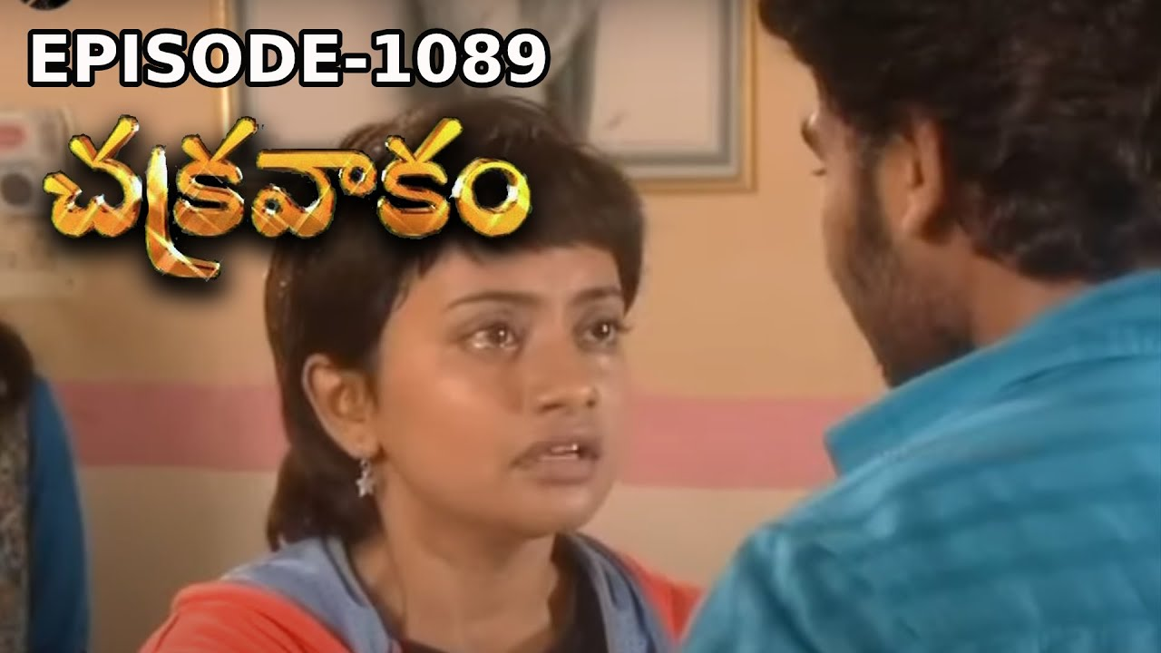 Episode 1089 | Chakravakam Telugu Daily Serial | Manjula Naidu | Loud Speaker