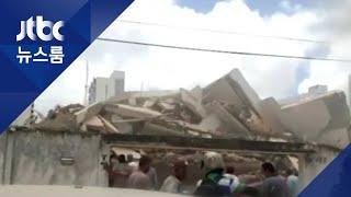 브라질서 건물 붕괴…