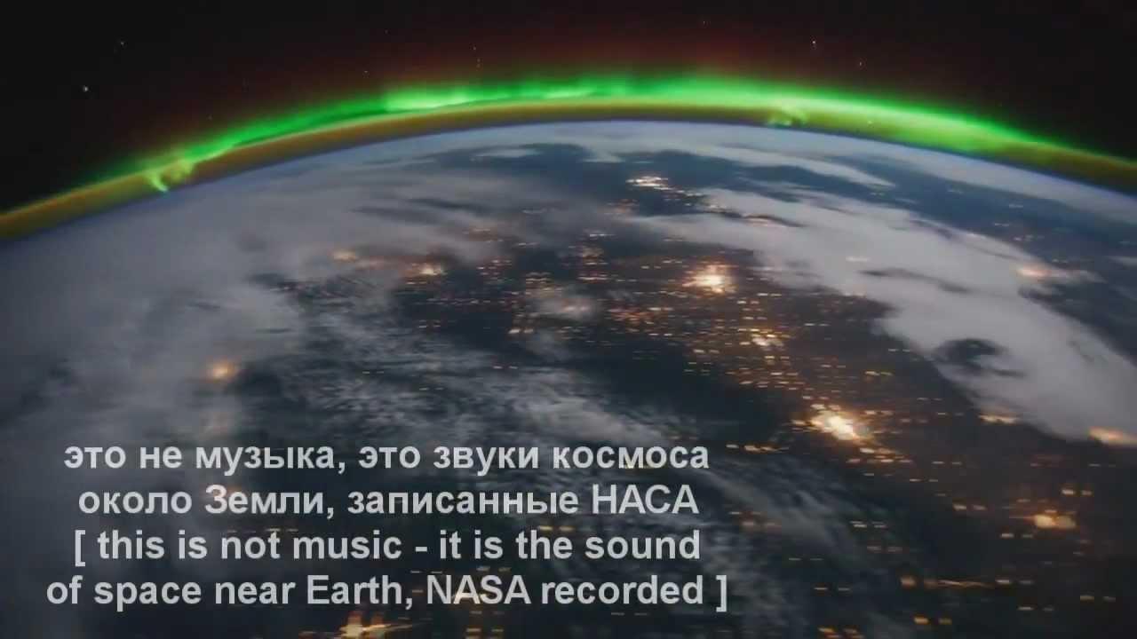 Трубные Звуки С Неба 2012.