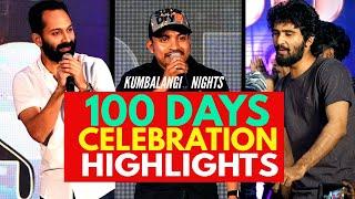 100 Days Celebration Highlights   Kumbalangi Nights