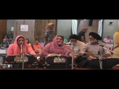 Sarab Rog Ka Aukhad Naam | Samagam | Gurdwara Singh Sabha | Rajouri Garden