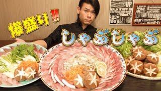 【大食い】しゃぶしゃぶ三昧 総重量5.0㎏~鰤・牡蠣・イトヨリ~