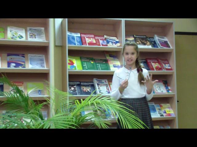Изображение предпросмотра прочтения – АлисаКочеткова читает произведение «Мартышка и очки» И.А.Крылова
