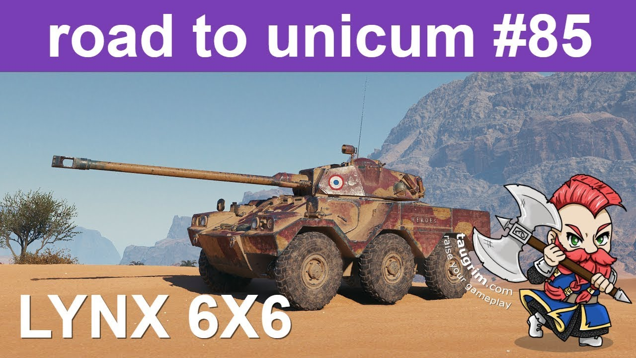 Panhard AML Lynx 6x6 - Global wiki  Wargaming net