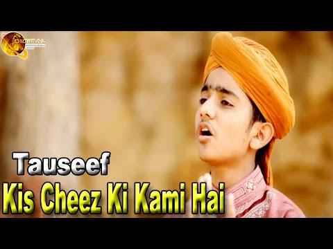kis Cheez Ki Kami hai |  Tauseef | Naat | HD Video