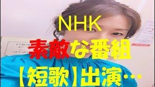 笛木優子(ユミン)、韓国活動を中断し日本に帰国した理由を明かす=tvN...