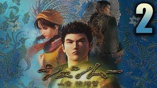 Shenmue Playthrough Part 2 -Twitch.tv/Shenmuedojo