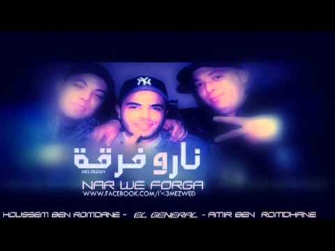 houssem ben romdhan soug bina mp3