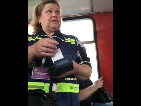 Как проверить проездной билет