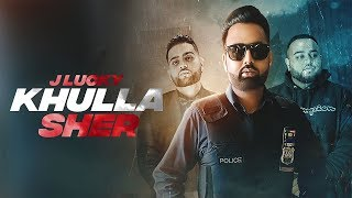 KHULLA SHER J Lucky (OFFICIAL VIDEO) Karan Aujla | Deep Jandu | Director Whiz
