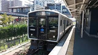 【直方駅・819系・普通ワンマン】819系ZG003普通ワンマン若松行発車シーン