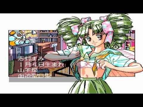 Sotsugyou Graduation [卒業 〜Graduation〜] Game Sample -- PC Engine CD