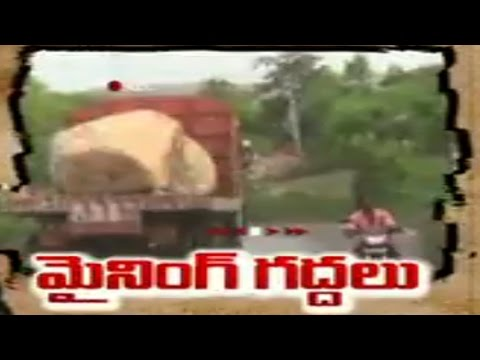 Yellow Party Mining Mafia in Chittoor District || Sakshi Investigation Story  - Watch Exclusive
