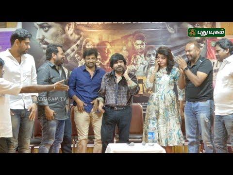 T Rajendar insults Actress Dhansika on stage - Full video | Vizhithiru
