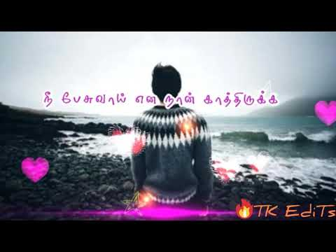 Enna Piriya Sonna Nan- Love Sad Song Whatsapp Status