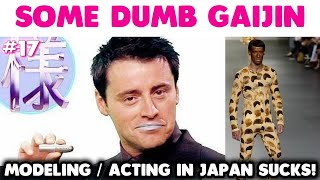 Why You Don't Want to Be An Actor/Model In Japan!