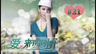 Love, Just Come EP42 Chinese Drama 【Eng Sub】| NewTV Drama