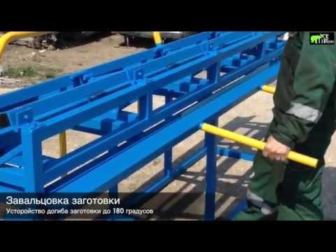 Видео Листогиб ручной 1 25м толщина металла 2мм