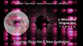 【Album】 Synergy-Style Vol.8 【Crossfade】