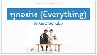 ทุกอย่าง  Everything  - Scrubb  Ost. 2gether The Series   Lyrics Tha/rom/eng