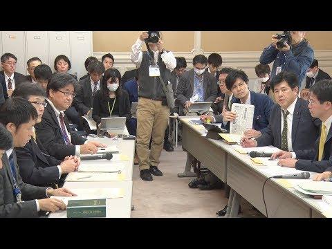 前川氏授業問題で野党6党が文科省に合同ヒアリング(2018年3月19日)