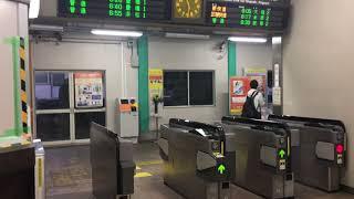 無人化後の幸田駅を訪問しました