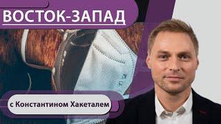 Где и когда теперь нужны маски? / Извинения от Greenpeace / Первые итоги встречи Байдена и Путина