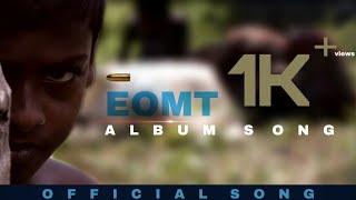 Album song enka ooru mullaitivu #Srilanka EOMT எங்க ஊரு முல்லைத்தீவு song #EOMT #new_album_song