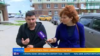 Есть ли плагиат: эксперты разошлись во мнениях о схожести песен Реввы и Кагарманова