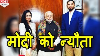 Ishant Sharma ने दिया PM Modi को Marriage Invitation