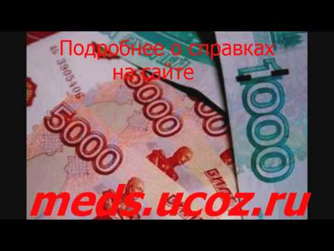Гражданский кодекс Республики Казахстан - ИПС Әділет