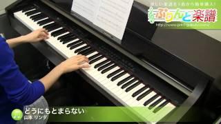 使用した楽譜はコチラ http://www.print-gakufu.com/score/detail/65121...