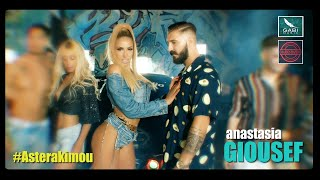 Anastasia Giousef - #Asterakimou - Official Music Video