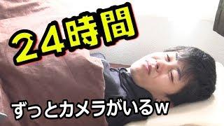【罰ゲーム】マサイの24時間