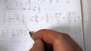 Задача №569. Математика 6 класс Виленкин.