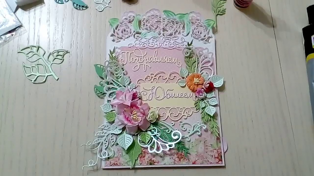 Светлой пасхи, открытка с юбилеем 50 скрапбукинг