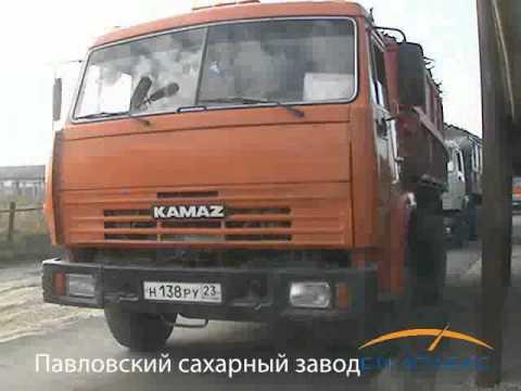Krasnodarskiy kray