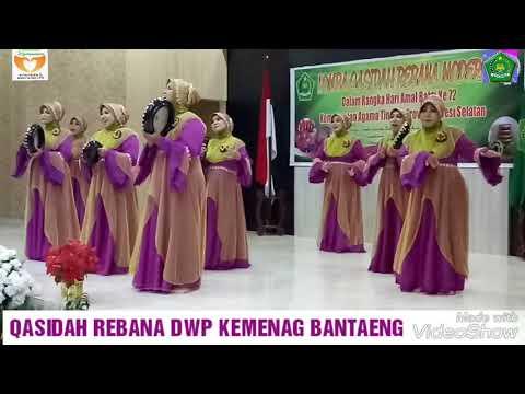 Assalamu 'Alaik | Qasidah Rebana DWP Kemenag Bantaeng
