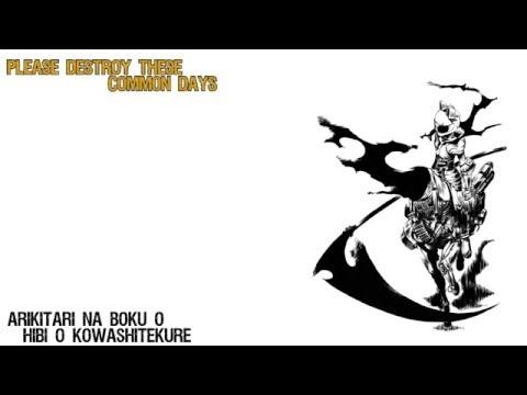 「Steppin' out」By Flow [DuRaRaRa!! x2 Opening Romaji/English Lyrics]