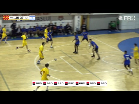 MACEDONIA vs ISRAEL // Handball Men's U18